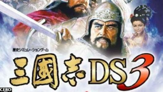 San Goku Shi DS 3 (J)