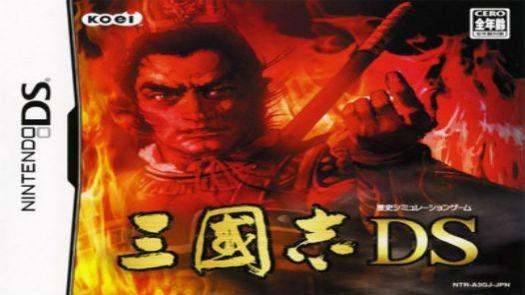 San Goku Shi DS