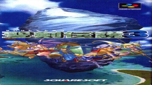 Seiken Densetsu 3 [En By LNF+Neill Corlett+SoM2Freak V1.01] (J)