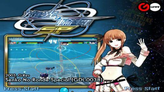 Senko No Ronde Special
