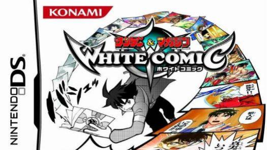 Shounen Sunday & Shounen Magazine White Comic (JP)