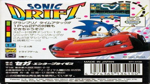 Sonic Drift (J)