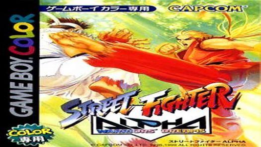 Street Fighter Alpha - Warriors' Dreams (J)