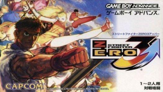 Street Fighter Zero 3 Upper (Eurasia) (J)