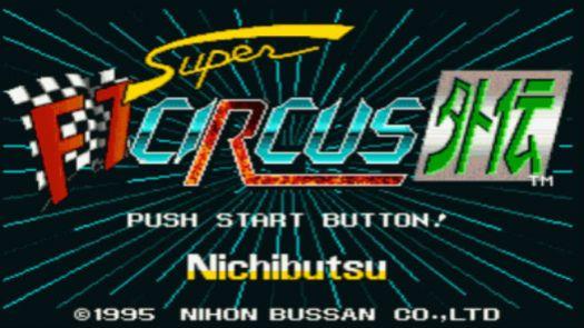 Super F1 Circus Gaiden (J)