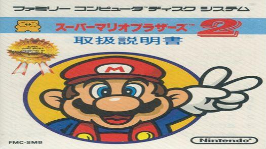 Super Mario Bros 2 (Kaiser Pirate) (J)