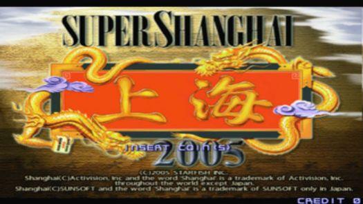Super Shanghai 2005 (Rev A)