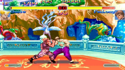 Super Street Fighter II Turbo (USA 940323)