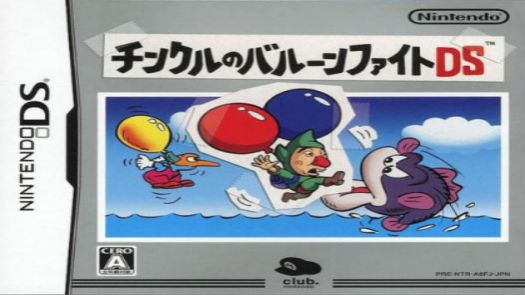 Tingle no Balloon Fight DS (Japan)