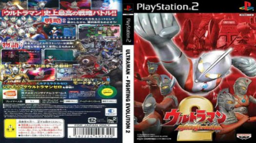 Ultraman - Fighting Evolution 2 (J)