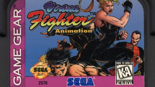 Virtua Fighter Animation