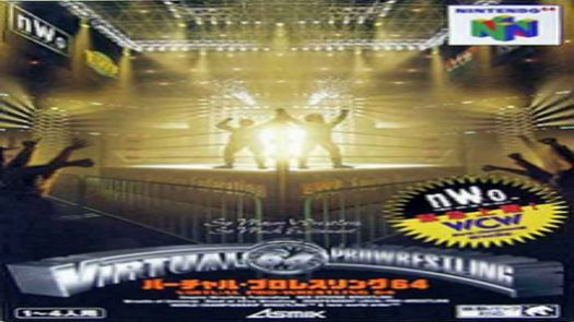 Virtual Pro Wrestling 64 (J)