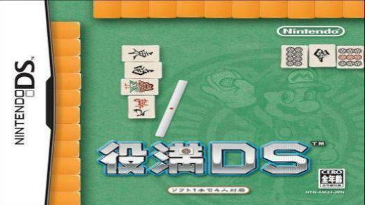 Yakuman DS (J)