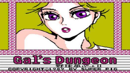 Yakyuuken Part II - Gal's Dungeon (Unl)