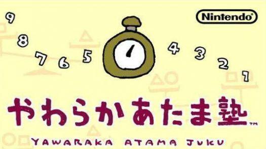 Yawaraka Atama Juku (J)