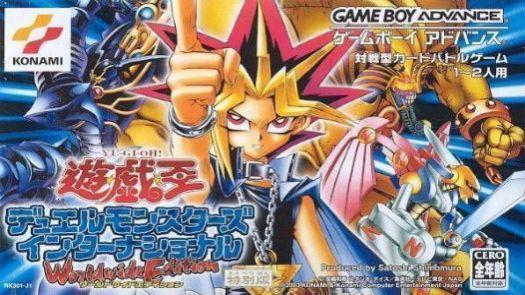 Yu-Gi-Oh! Duel Monsters International (J)(Mugs)