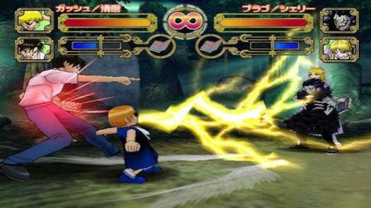 Zatch Bell Mamodo Battles