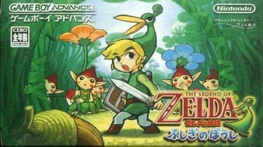Zelda No Densetsu GBA (Cezar) (J)