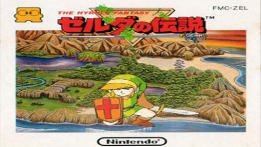 Zelda No Densetsu - The Hyrule Fantasy (v1.1)