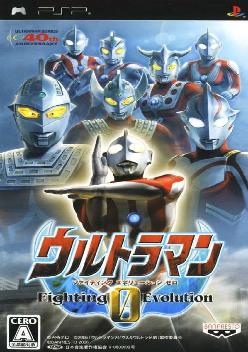 Ultraman - Fighting Evolution 0 (J) ROM Free Download for ...